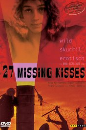 27 украденных поцелуев / 27 Missing Kisses