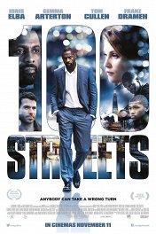A Hundred Streets / A Hundred Streets