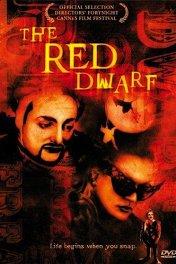 Красный карлик / Le nain rouge