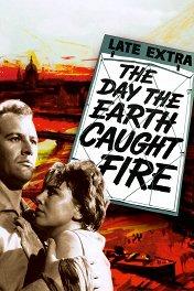 День, когда загорелась Земля / The Day the Earth Caught Fire