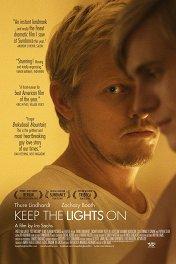 Не выключай свет / Keep the Lights On