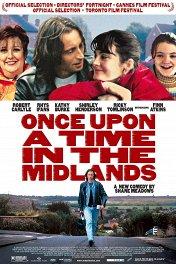 Однажды в Средней Англии / Once upon a Time in the Midlands