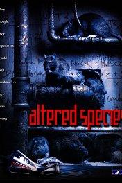 Бессмертные души: Крысы-убийцы / Altered Species