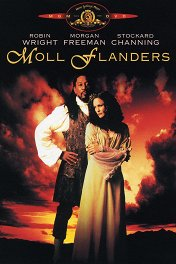 Моль Флендерс / Moll Flanders
