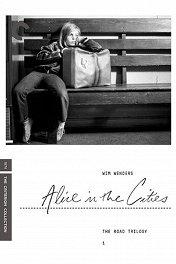 Алиса в городах / Alice in den Städten