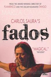 Фадос / Fados