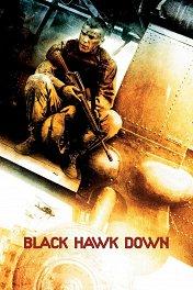 Падение «Черного ястреба» / Black Hawk Down