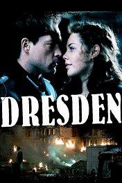 Операция «Дрезден» / Dresden