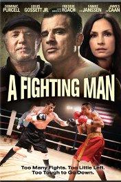 Fighting Man / Fighting Man