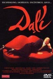 Дали / Dalí