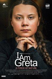 Я — Грета / I Am Greta