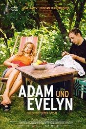 Адам и Эвелин / Adam und Evelyn