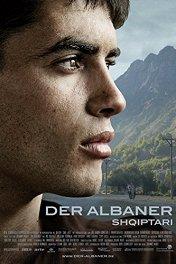Албанец / Der Albaner