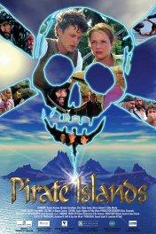 Пиратские острова / Pirate Islands