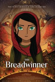 Добытчица / The Breadwinner