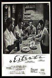 Там, где кончается асфальт / A Estrada