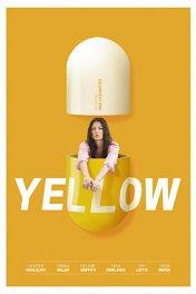 Желтый / Yellow
