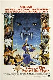 Синдбад и глаз тигра / Sindbad and the Eye of the Tiger