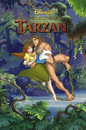 Легенда о Тарзане / The Legend of Tarzan
