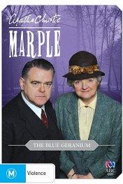 Мисс Марпл: Синяя герань / Marple: The Blue Geranium