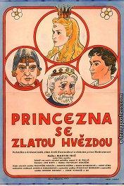 Принцесса с золотой звездой / Princezna se zlatou hvezdou