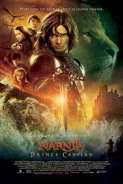 Хроники Нарнии: Принц Каспиан / The Chronicles of Narnia: Prince Caspian