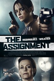 Tomboy / The Assignment