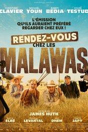 Каникулы в Африке / Rendez-vous chez les Malawas