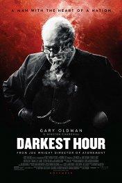 Темные времена / Darkest Hour