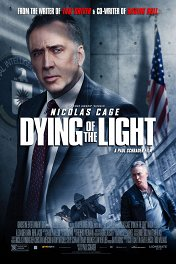 Умирающий свет / The Dying of the Light