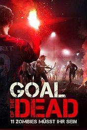 Гол живых мертвецов / Goal of the Dead