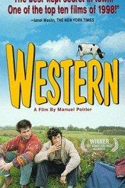 Вестерн по-французски / Western