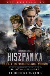 Испанка / Hiszpanka