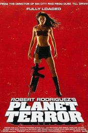 Планета страха / Grindhouse. Planet Terror