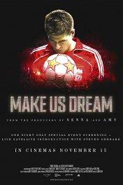 Заставь нас мечтать / Make Us Dream