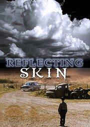 Постер Отражающая кожа