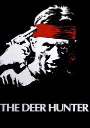 Постер Охотник на оленей