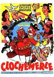Постер Скандал в Клошмерле
