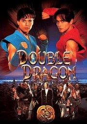Постер Двойной дракон