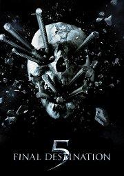 Постер Пункт назначения-5