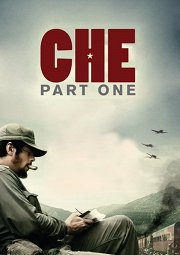 Постер Че: Аргентинец