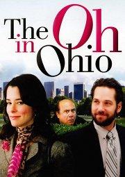 Постер Оргазм в Огайо
