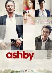 Постер Эшби