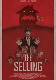 Постер Как продать жуткое поместье
