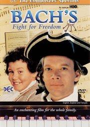 Постер Бах. Борьба за свободу