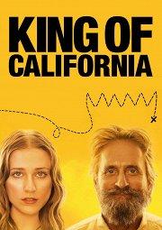 Постер Король Калифорнии