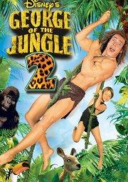 Постер Джордж из джунглей-2