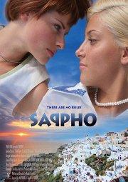 Постер Сафо