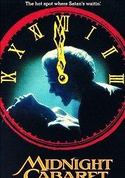 Постер Полночное кабаре