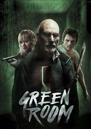 Постер Зеленая комната